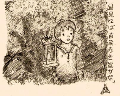 A Haiku about Fireflies by troisnyxetienne