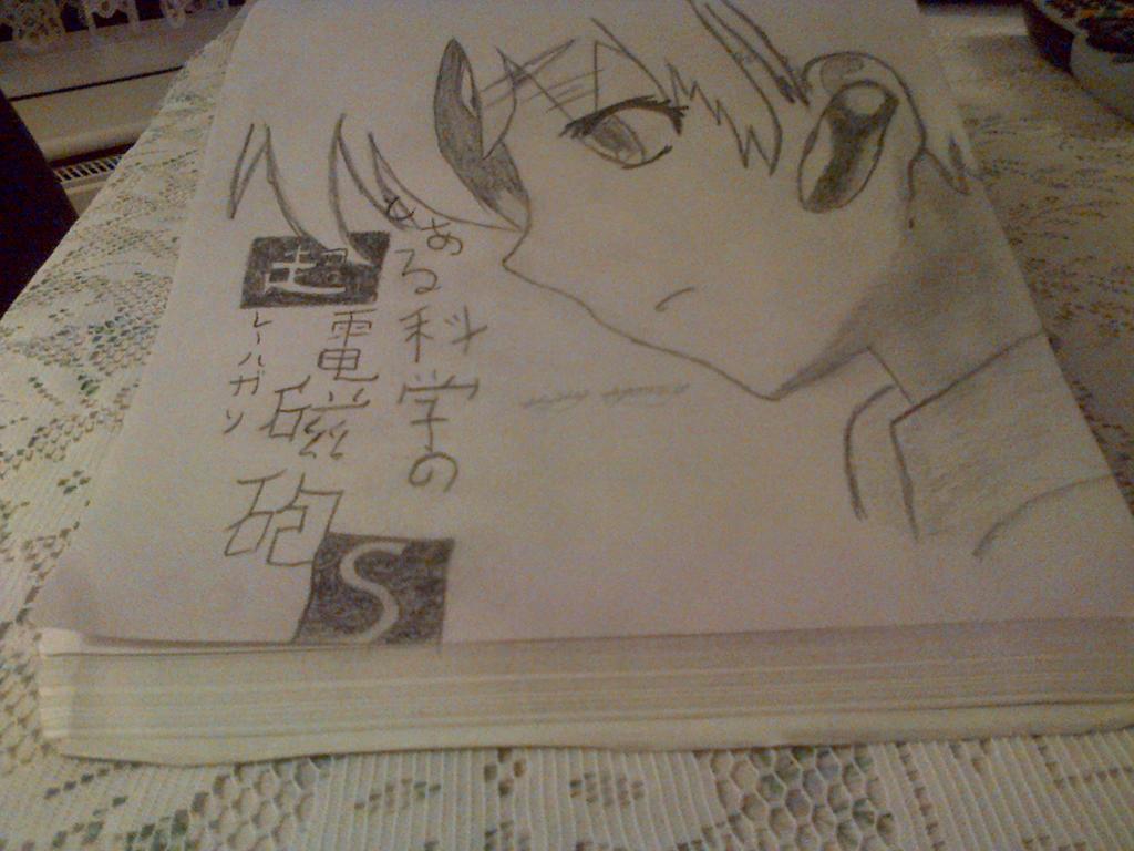 Shirai Kuroko (Toaru Kagaku no Railgun) by epicbubble7