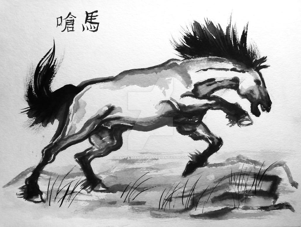 Qiang Ma by RAMENmanga-ka