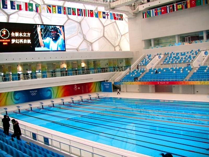 Beijing Olympics Swimming Pool By Atomicbrownie On Deviantart