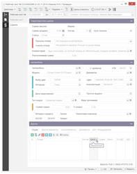 UI Design by cruizRF