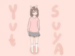 -25 Bunny