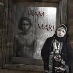 Reflections: Mari Iram