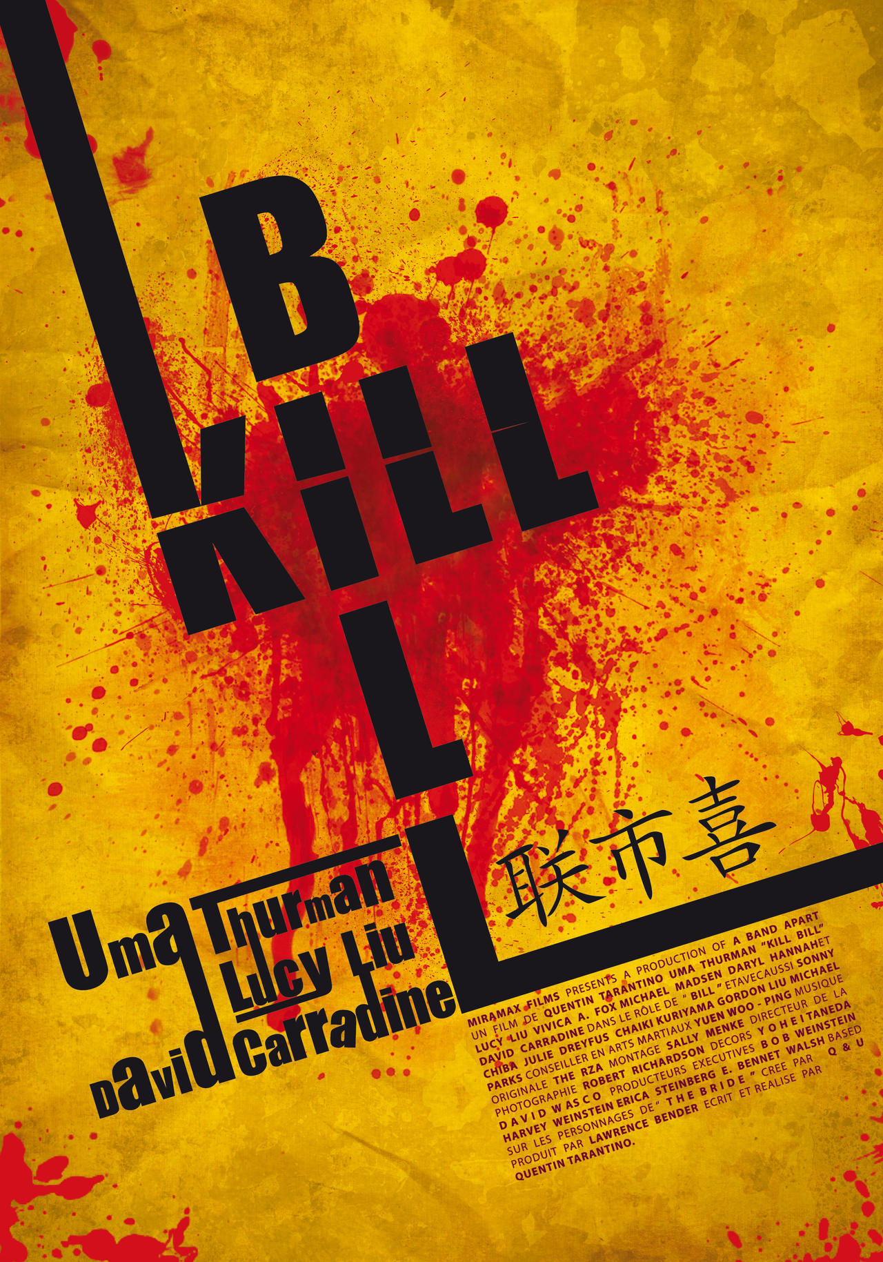kill bill typographic poster by samextremo on deviantart