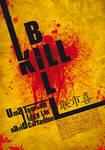 Kill Bill Typographic Poster