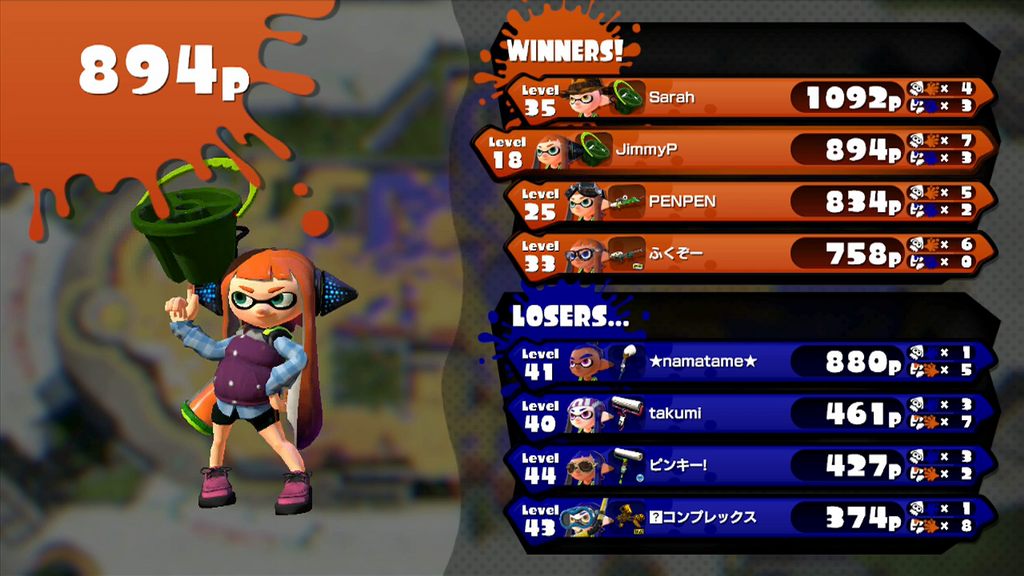 splatoon friend matchmaking Anything not involving splatoon in some matchmaking, why is it so bad i sometimes play it with the few friends that also own a wiiu and the whole random.