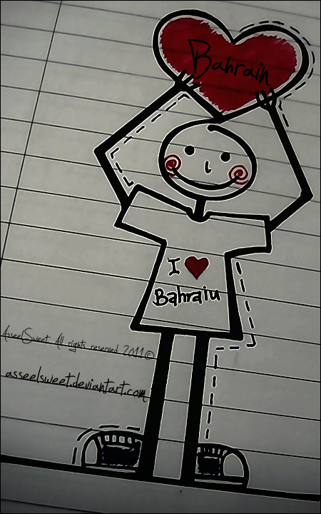 I Love Bahrain by AsseelSweet