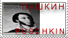 Pushkin stamp by Armandacyd