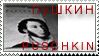 Pushkin stamp by Armandacyd