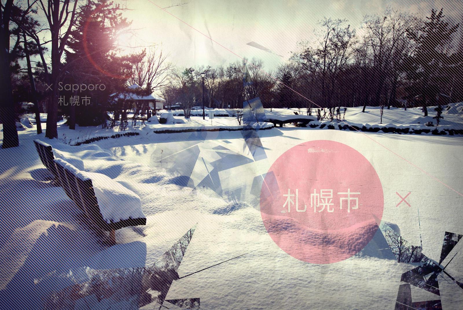 Sapporo by NoamM