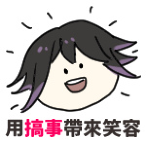 minjing's Profile Picture