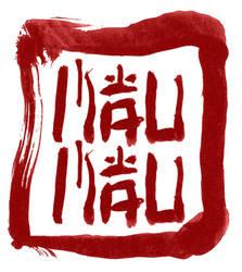 Chinese Like Signature