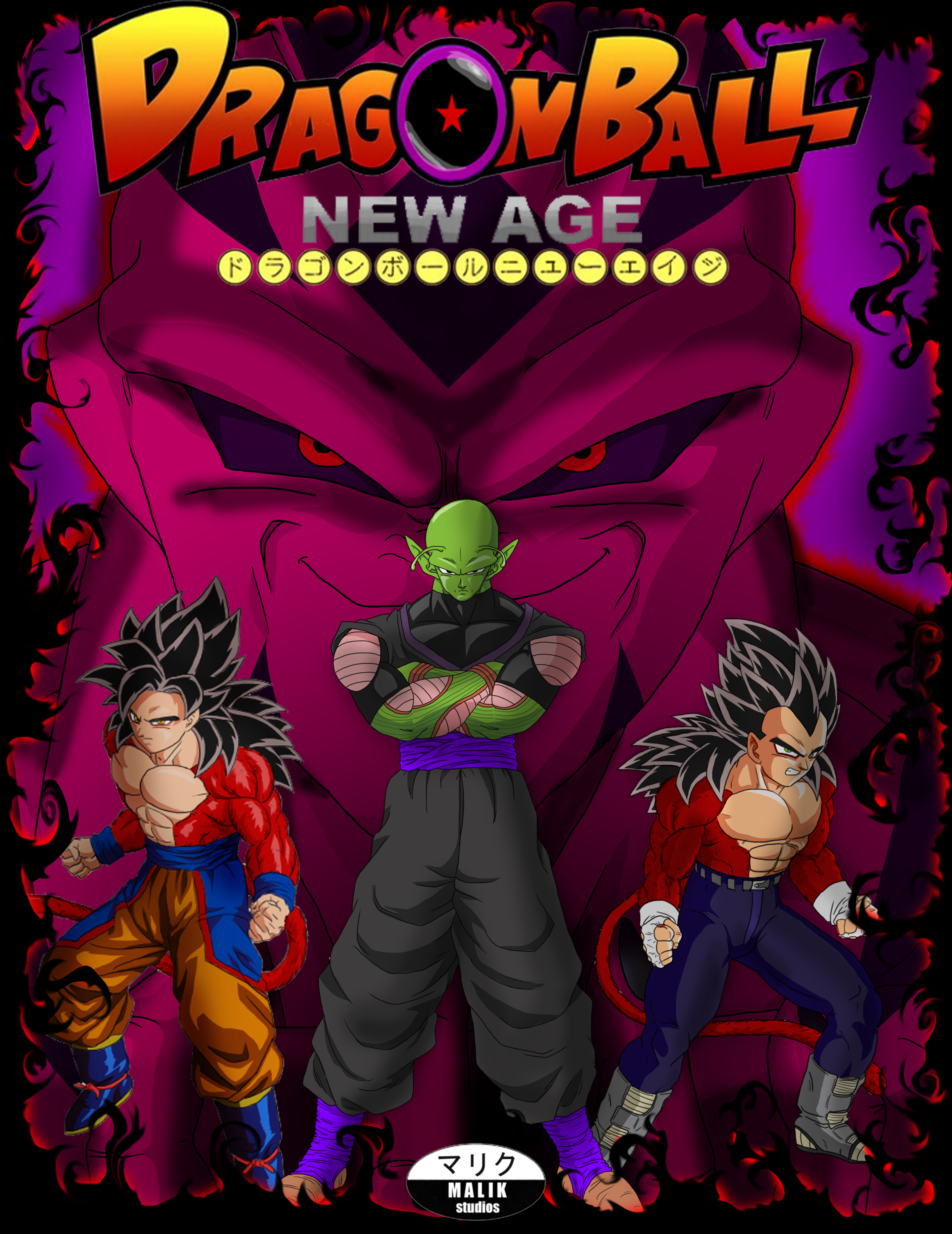 Aladjinn Saga Poster by MalikStudios