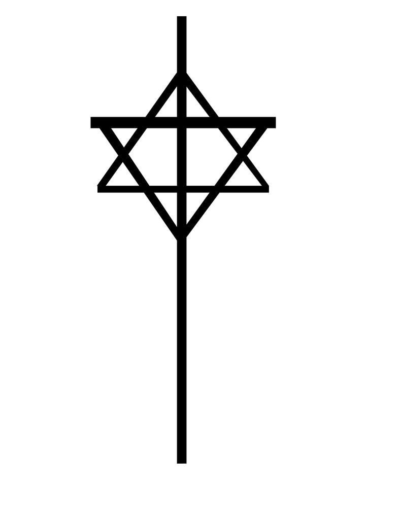 David Star cross by Kipporah