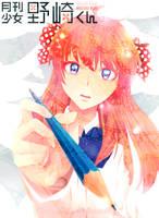 Sakura Chiyo by KudamonoYasai