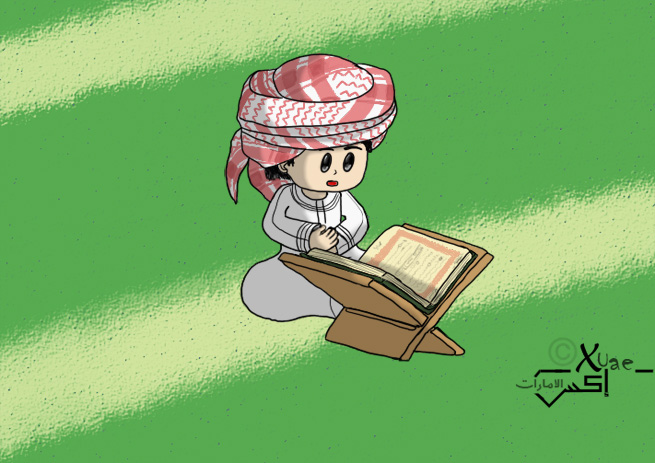 صــــــور انمي رمضـــــان ))^_^* reading_Quran_2_by_xuae.jpg