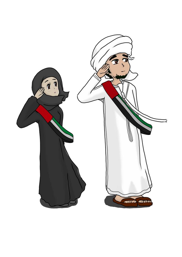 UAE 44 by xuae