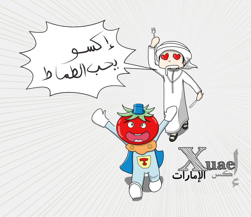 Exoo Loves Tomatos by xuae