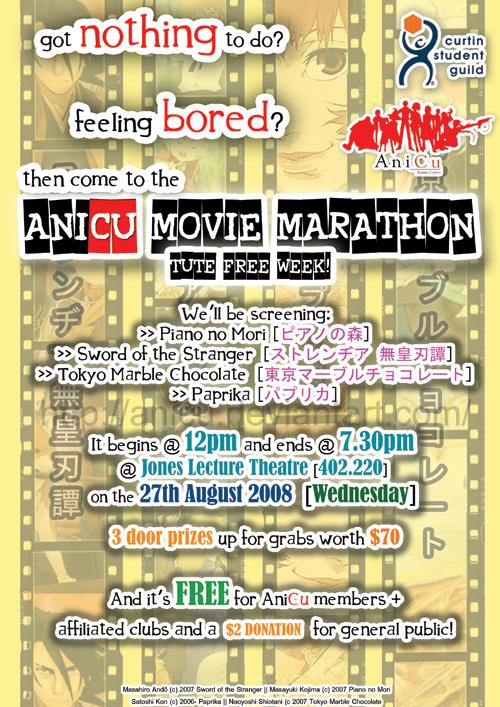 AniCu Movie Marathon by AniCu