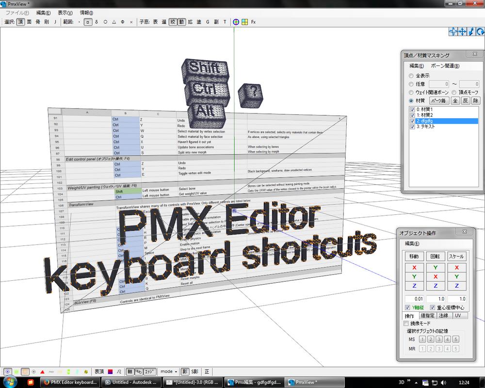 English Pmx Editor By Eoscustom3d Deviantart – Dibujos Para Colorear