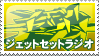 Jet Set Radio Stamp by sektrone