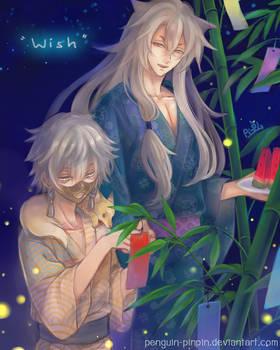 Tourabu - Tanabata