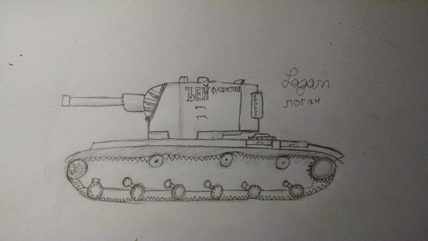 KV-2 by ljm222