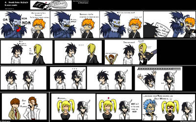 Death Note + Bleach CrackComic