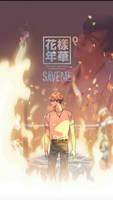 BTS Save Me Webtoon Wallpaper