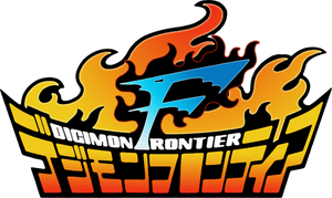 Digimon Frontier Logo HD