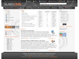 Slaed CMS template