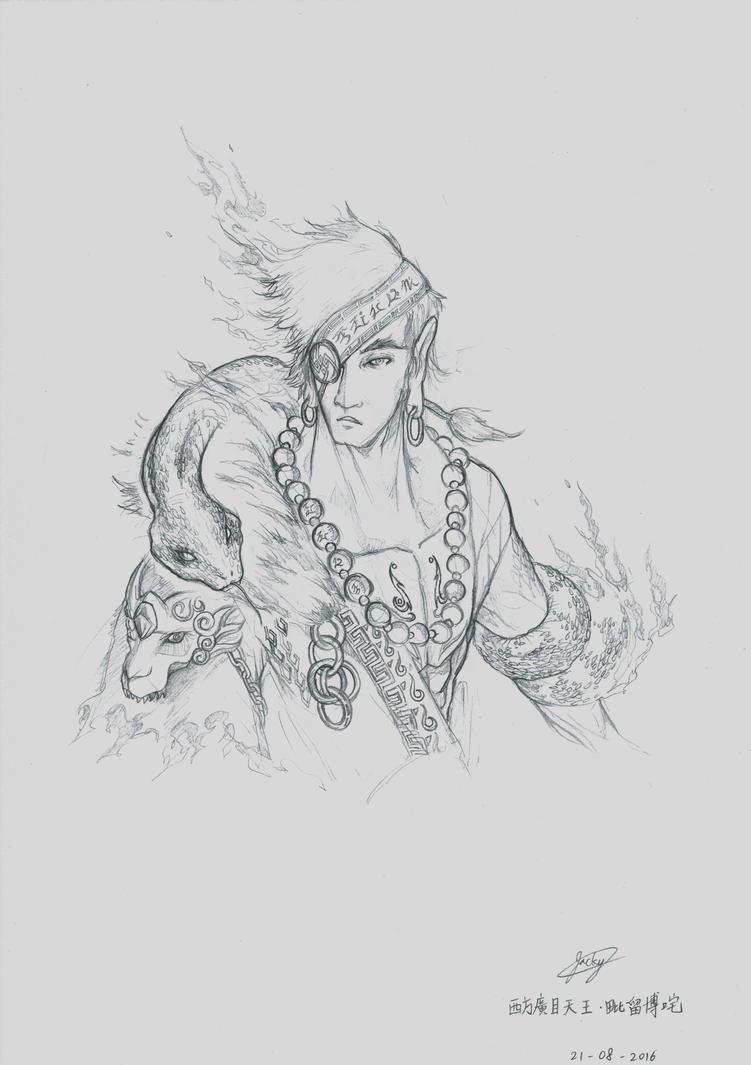 King of the Western Realm, Virapaksa by jackylkl