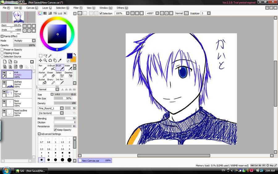 how to draw in sai