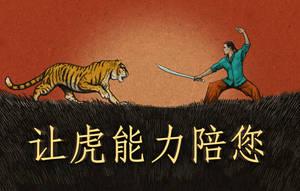 Kungfu PF by MaComiX