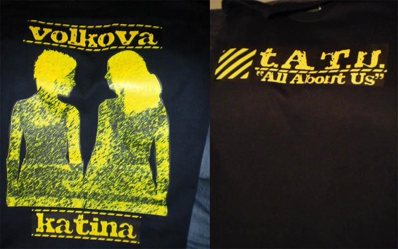 T A T U Custom Fan T Shirt By Kouketsuno Rei On Deviantart