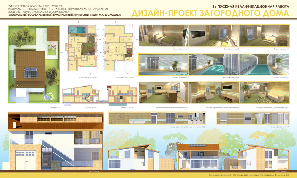 Project of a house by IreneL