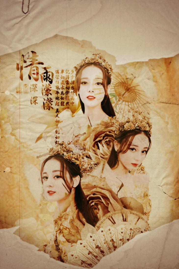 China styles...Dilraba by kateltlam2301