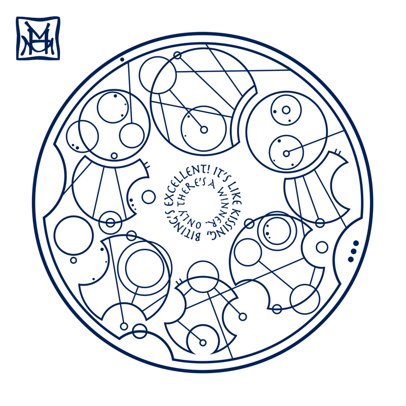 Gallifreyan Biting's Excellent