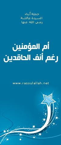 ����� ������ ������� ��� �� ������������ ��! des3_by_ellarasoulallah-d2z54k9.jpg