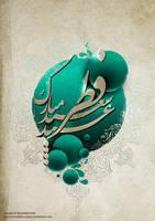 fetr poster by Fereshteh-eslah