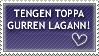 Tengen Toppa Gurren Lagann by Kurasii