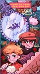 Magic mriror adventure