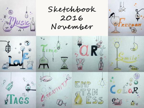 Sketchbook 2016 - November by Charmyto