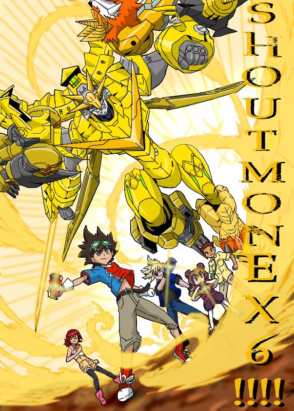 ¡Imágenes de Digimon! Shoutmon_ex6_by_warriorikki_toac50-d5qgbf3