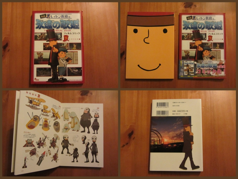 Professor Layton And The Eternal Diva Film Comic 2 By