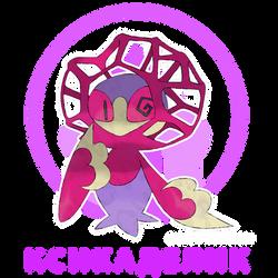 Xycadelic, Foreign Pokemon by Okt-0