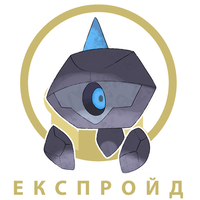 Exproid, Explorer Fakemon