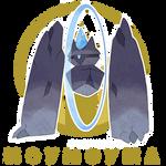 Moumouma, Explorer Pokemon