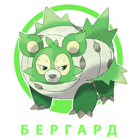 Bergguard, Bush Bear Pokemon