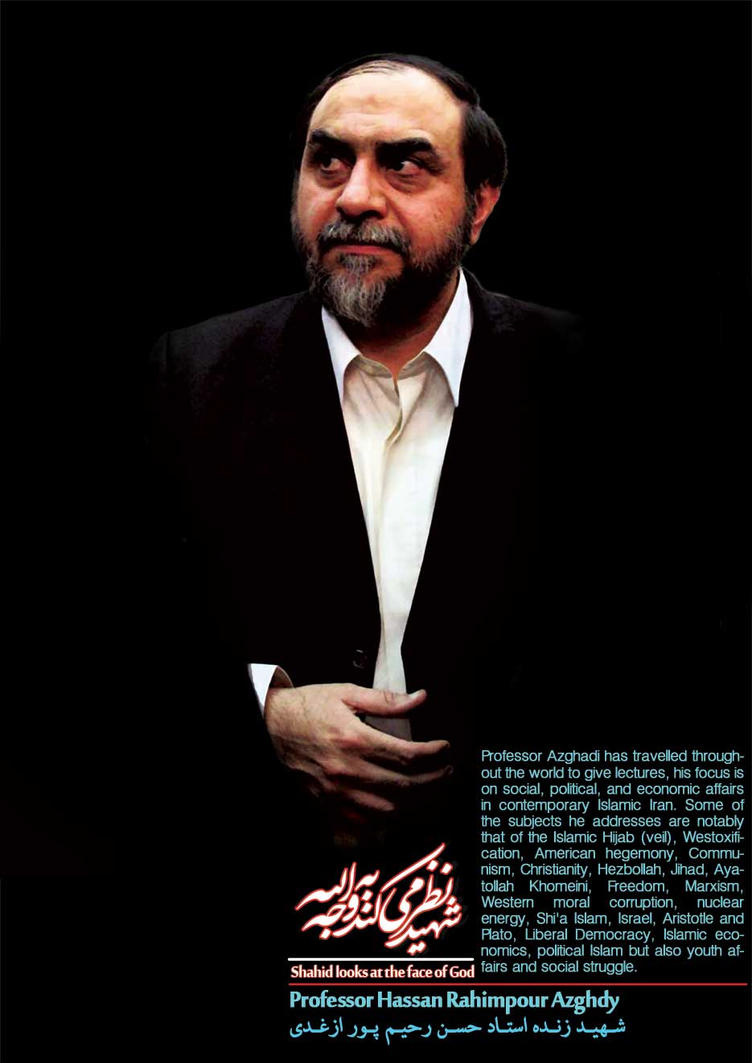 professor_hassan_rahimpour_azghadi_by_tw